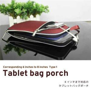 8インチまで対応 タブレットPCバッグ TYPE1 タブレットPCポーチ 7インチタブレットバッグ 鞄 カバン 手提げバッグ 保護クッション|dezicazi
