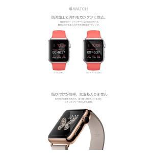 apple watch アップルウォッチ ガラ...の詳細画像1