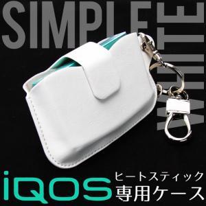 アイコス ケース iQOS ヒートスティック ケース タバコ 煙草 合皮レザー ケース iQOS 2.4 PLUS プラス 対応 ホルダー 収納 ポーチ 本体購入と一緒に|dezicazi