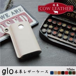 グロー ケース 本皮 glo ケース レザーケース  ハンドメイド制作  gloレザーケース グローカバー 高品質 色合いの良い革を使っています。本体保護 送料無料|dezicazi