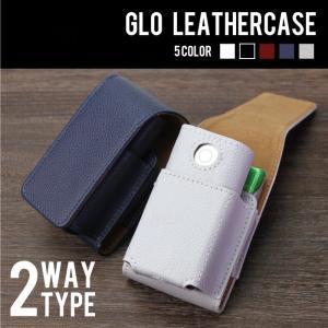 glo グロー ケース グロー 電子タバコ ケース 2ピース セット 本体 ケース ポーチ スリーブ レザー おしゃれ ギフト プレゼント カバー PUレザー