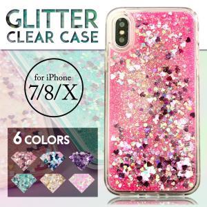 8a97065462 iPhoneケースiPhoneXS ケース iphoneXS MAX iPhoneXRケース iPhone8 iPhone8 plus iPhone7  Plus ケース キラキラ グリッター キラキラ ラメ スマホケース