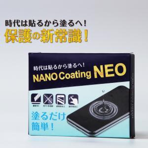 スマホガラスコーティング 液体ガラスフィルム ガラスフィルム  液体保護フィルム NANO Hi-Tech 9H 液晶保護フィルム 抗菌 dezicazi