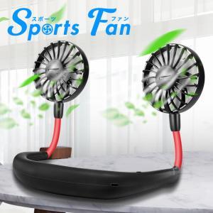 携帯扇風機 ハンディファン ネックファン 扇風機 首かけ ハンズフリー 肩掛け ポータブル扇風機 送風機 大風量 大容量 バッテリー アロマ ダブルファン|dezicazi