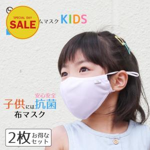 布マスク 洗えるマスク 抗菌 LIBO Puremiamu Mask KIDS 2枚セット サイズ調整可能  子供用 こども 女の子 男の子 幼児 小学生低学年 さらさら dezicazi