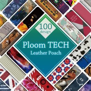 プルームテック ケース レザー カバー ポーチ Ploom TECH ケース プルーム・テック ケース 充電器 アダプター 格納 人気 おしゃれ かわいい|dezicazi