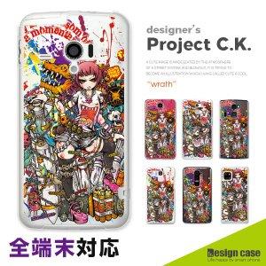 スマホケース 【project.C.K.】 スマホケース ハードケース 他機種対応 iPhone 12 ケース iPhone 11 iPhone8 Xperia Galaxy AQUOS OPPO rakuten 人気カバー|dezicazi