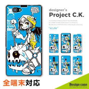 スマホケース 【project.C.K.】 ハードケース 多機種対応 iPhone 12 iPhone11 iPhoneSE2 Xperia Galaxy AQUOS OPPO rakuten 人気カバー|dezicazi