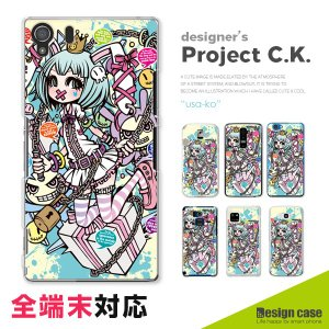スマホケース Galaxy Project.C.K. ハードケース Galaxy A30 SCV43...