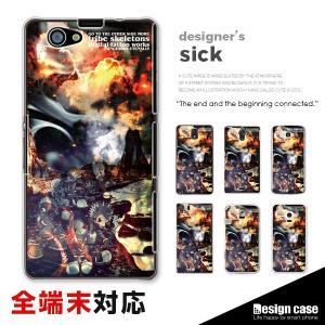 スマホケース Galaxy sick ハードケース Galaxy A30 SCV43 Galaxy ...