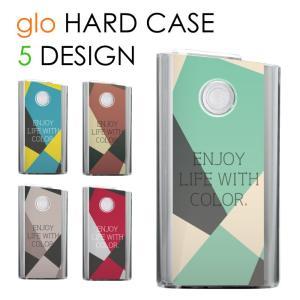 glo グロー ケース gloケース ハードケース オシャレ 人気 送料無料 男性 メンズ レディース 女子 かわいい 幾何学模様