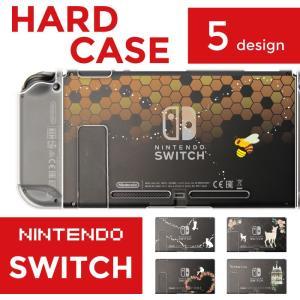 [商品説明]  ■ニンテンドースイッチ ハードケース 【対応機種】  Nintendo Switch...