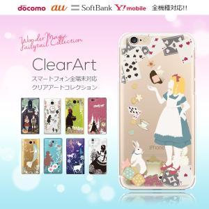 商品名 : プリンセス ハード スマホケース  対応機種 :Galaxy S8+ SC-03J SC...