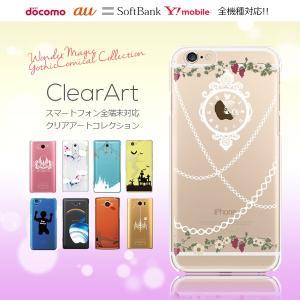 商品名 : ゴシックコミカル ハード スマホケース  対応機種 :Galaxy S8+ SC-03J...