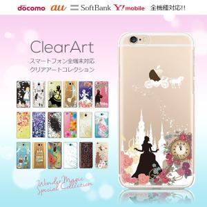 商品名 : 童話シリーズ ハード スマホケース  対応機種 :Galaxy S8+ SC-03J S...