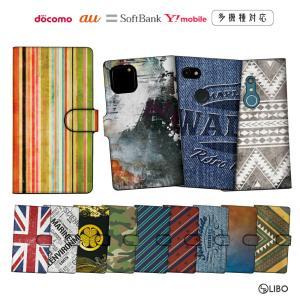 スマホケース 手帳型 全機種対応 iphone8 ケース 手...