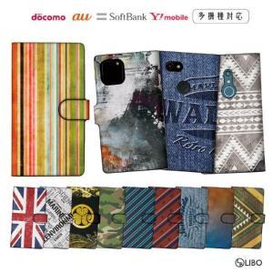 商品名 : 選べる かわいい 人気デザイン スマホケース 手帳型  対応端末 :  Galaxy S...