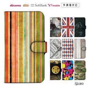 商品名 : メンズ スマホケース 手帳型  対応端末 :  Galaxy S8+ SC-03J SC...