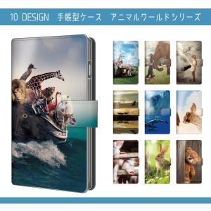 スマホケース 手帳型 iPhone7 SH-04G SHV32 HTV31 DM-01G S301 F-04G SH-03G ZenFone 2(ZE551ML) SC-05G SC-04G 403KC SCV31 404SC D5788 LG-D620J 404KC