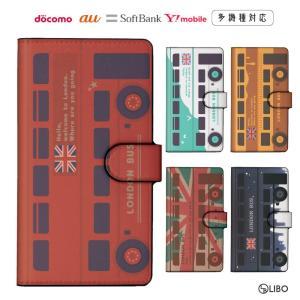 商品名 : レトロバス スマホケース 手帳型  対応端末 :  Galaxy S8 SC-02J S...