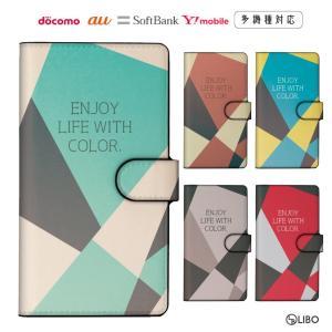 商品名 : 幾何学模様 スマホケース 手帳型  対応端末 :  Xperia XZ3 SO-01L ...