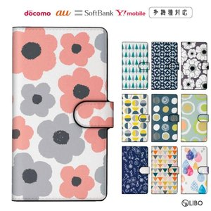 iPhone8 スマホケース 手帳型 北欧柄 ナチュラル ケース カバー 手帳ケース dezicazi