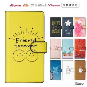 商品名 : シンプルイラスト スマホケース 手帳型  対応端末 :  Galaxy S8+ SC-0...