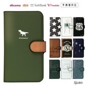 商品名 : カジュアルシンプル スマホケース 手帳型  対応端末 :  Galaxy S8 SC-0...
