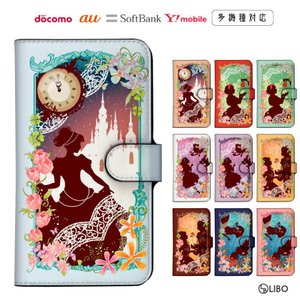 全機種対応 手帳型 スマホケース プリンセス 童話 iPhone11 iPhoneXS Max iP...