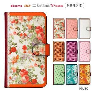 商品名 : ふち柄 スマホケース 手帳型  対応端末 :  Galaxy S8 SC-02J SCV...