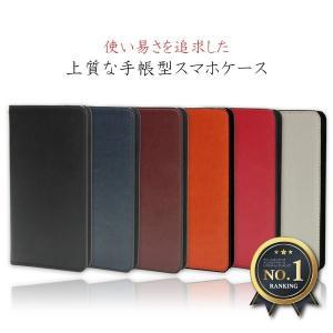 Xperia XZ2 Premium SO-04K SOV38 エクスペリア SO04K スマホケース 手帳型 ベルトなし シンプル 人気 ケース カバー 手帳ケース dezicazi