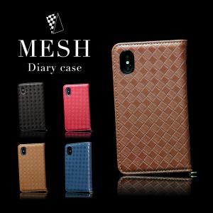 商品名 : メッシュ 編み込み スマホケース 手帳型  対応端末 :  らくらくスマートフォン4 F...