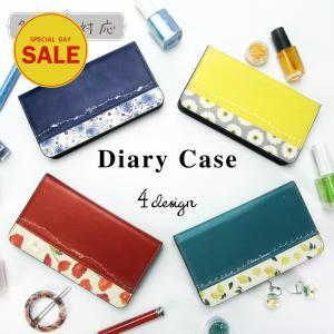 【限定セール】スマホケース 手帳型 全機種対応 ベルト無し 花柄 iPhone11 pro iPho...
