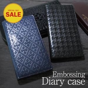 スマホケース 手帳型ケース エンボス グロス iPhone 12 mini iPhone 12 pro max iPhone11 pro max iPhoneXS iPhone XR iPhone8 iPhone7 Plus iPhone6s Plus|dezicazi