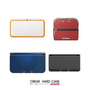 NEW ニンテンドー2DS 3DS LL ケース 3DSケース 3DSLLケース  プレイステーショ...