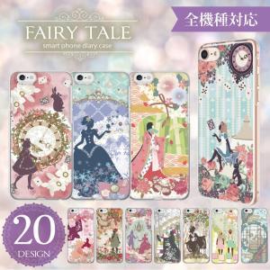 全機種対応 スマホケース ハードケース 童話 かわいい デザインケース iPhone11 iPhon...