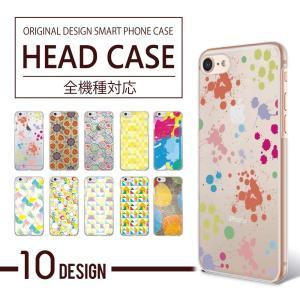 商品名 : カラフルパターン ハード スマホケース  対応機種 :Galaxy S8+ SC-03J...