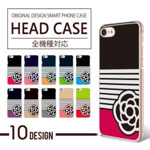 ハードケース スマホケース 全機種対応 カメリア 花柄 デザインケース iPhone11 iPhon...