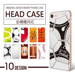 商品名 : ボールデザイン ハード スマホケース  対応機種 :Galaxy S8+ SC-03J ...
