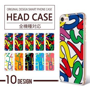 商品名 : ナンバーデザイン ハード スマホケース  対応機種 :Galaxy S8+ SC-03J...