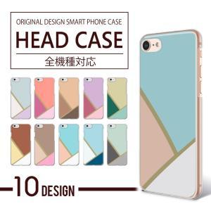 商品名 : アイシャドウ ハード スマホケース  対応機種 :Galaxy S8+ SC-03J S...