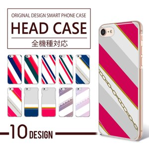 商品名 : 大人ストライプ ハード スマホケース  対応機種 :Galaxy S8+ SC-03J ...