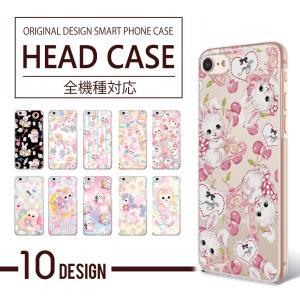 ハードケース スマホケース 全機種対応 飴ノ森ふみか デザインケース iPhone11 iPhone...