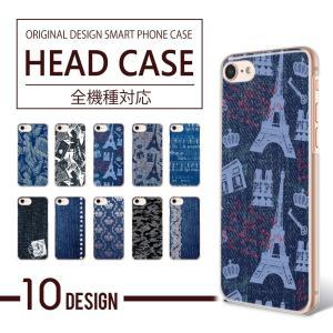 商品名 : 柄ジーンズ ハード スマホケース  対応機種 :Galaxy S8+ SC-03J SC...