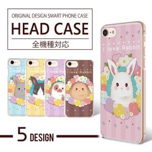 商品名 : I Love Rabbit ハード スマホケース  対応機種 :Galaxy S8+ S...