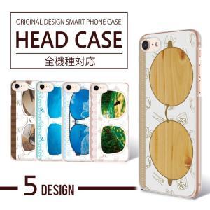 商品名 : オシャレめがね ハード スマホケース  対応機種 :Galaxy S8+ SC-03J ...