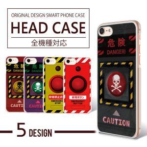 商品名 : 押しボタン ハード スマホケース  対応機種 :Galaxy S8+ SC-03J SC...