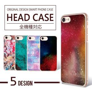 商品名 : グランジ ハード スマホケース  対応機種 :Galaxy S8+ SC-03J SCV...