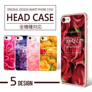 商品名 : Flower ハード スマホケース  対応機種 :Galaxy S8+ SC-03J S...