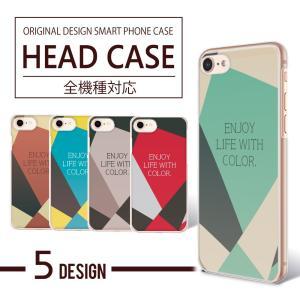 商品名 : 幾何学模様 ハード スマホケース  対応機種 :Galaxy S8+ SC-03J SC...